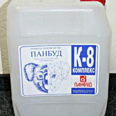 Добавка для збірних залізобетонних виробів К-8