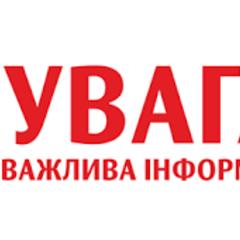 Автомийники (полірувальники, фарбувальники), робота в Хмельницькому.