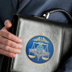 Юридичні послуги в митному та податковому праві. Митно-брокерські послуги.