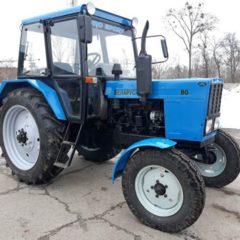 Трактор МТЗ 80 Беларусь, сборка 1998 г.в.