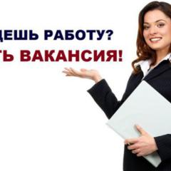 Вакансія агенства: продавець-консультант в магазин одягу