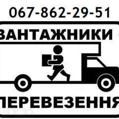 Вантажники