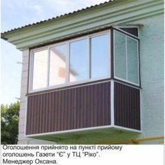 """Виготовлення балконів """"під ключ"""""""