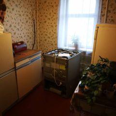 Продам 2-кімнатну квартиру в центрі