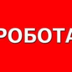 """Вакансія агентства: водій """"В"""",""""С"""""""