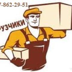 Вивезення сміття, вантажники, квартирний переїзд