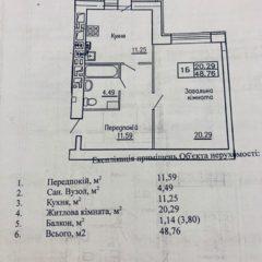 Продам 1-кімнатну квартиру, новобудова