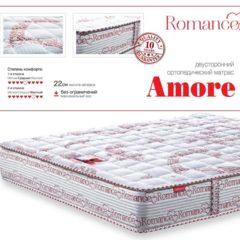 """Подарок для любимых, матрас """"Амор"""", 1500х1900, 11800 грн."""