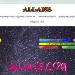 створення сайту, вебсайта, создание сайта