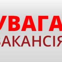 Вакансія агентства: кондитер