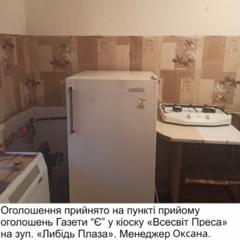 """Здам """"врем'янку"""", вул.Заводська"""