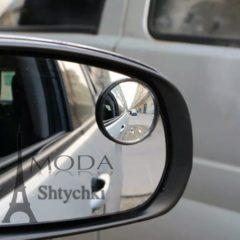 Зеркала заднего вида к авто, автозеркала 360 градусов