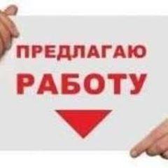 """Вакансія агентства: водій-експедитор кат.""""В"""" (ковбасні вироби)"""