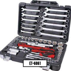"""Набір інструментів Intertool 1/4"""" & 1/2"""" 61 предмет (ET-6061)"""