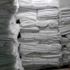 Поліпропіленові мішки, 50х75 (33 гр), 2,30 грн