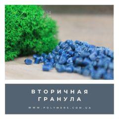 Производим полиэтилен вторичный HDPE, ПЭНД, ПП-А4, А10. ПС УМП, гранула для