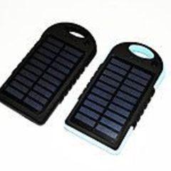 Зарядное устройство Power Bank solar 45000mAh+ LED фонарик