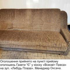 """Продам диван-""""книжку"""" та два крісла"""