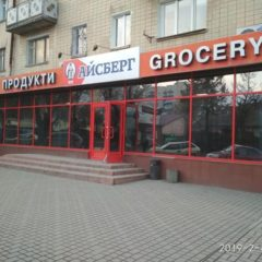 Приміщення магазину в центрі м. Кам'янець-Подільський