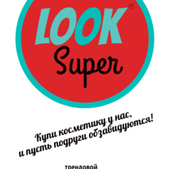 Косметика Интернет-магазин