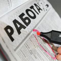 Вакансія агентства: менеджер з продажу квартир від забудовника
