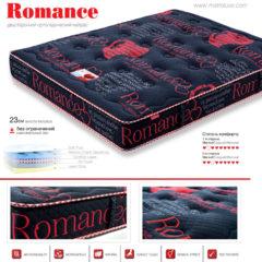 """Матрас """"Романс"""", для любимых, очень комфортный, 1600х2000, 16500 грн."""