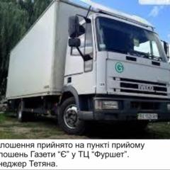 Транспортні послуги, доставка, бруківка