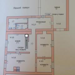 Продам (здам в оренду) будинок, в центрі м.Хмельницького. Грушевського, 96.