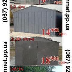 Продам металевий гараж