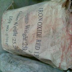 Пігмент барвник для бетону