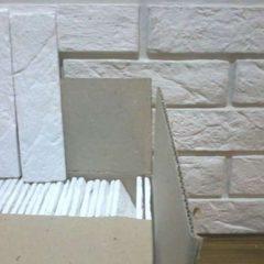 Вакансія агентства: різноробочі на виробництво гіпсової плитки