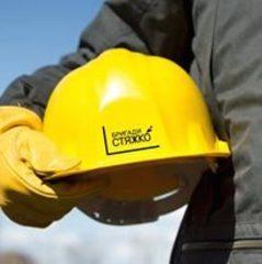 Бетонувальник, працівник на виготовлення бетонної підлоги