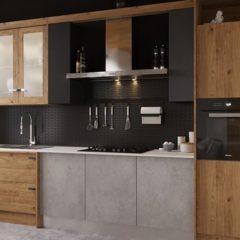 Кухня на замовлення Модерн