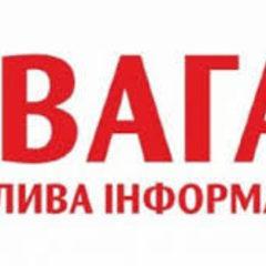 Персонал магазин (мережа по місту)