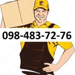 Послуги вантажників