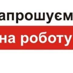 Вакансія агентства: торговий представник