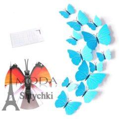 Бабочки для интерьера объемные на магните, 12 штук в упаковке
