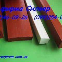 Профиль силиконовый квадратного сечения