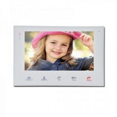 Видеодомофон Green Vision GV-053-J-VD7SD White, цветной