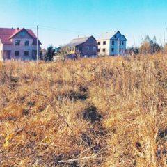 Продажа земельного участка под жилую застройку в Хмельницком, район Лезнево