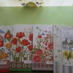 Щоденники
