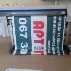 Продам принтер Roland 540