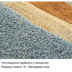 Продам цемент, пісок, щебінь, відсів
