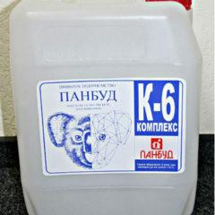 Добавка для збірних та монолітних залізобетонних виробів К-6