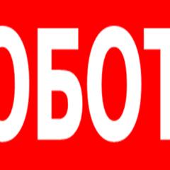 Вакансія агентства: водій з власним авто (5-10 т.)