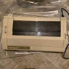 Матричный Черно-белый принтер GP-3907 - 700грн