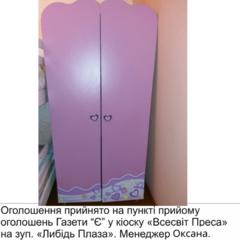 Продам дитячі меблі