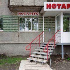 Оренда офісного приміщення по вул. Шевченка 101 поблизу Автостанції № 2