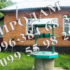 Продам цегляний будинок у Городоцькому районі