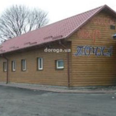 8271f8f5612abd Бізнес в Хмельницькому: Оголошення (архів за 24.08.2011 ...
